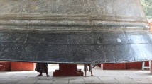 The world's largest hanging bell in Mingun.